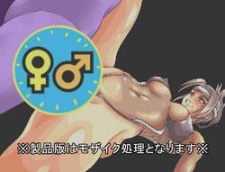 -STRAY QUEST- screenshot 3