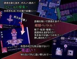 The Three Charms R - The Twelve Monster Girls of Mahoroba screenshot 6