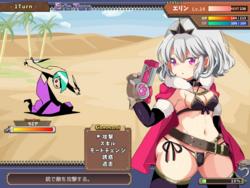 Knight of Erin screenshot 5