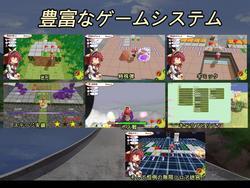 Mine Dungeon X ~Rurumu's trip~ screenshot 0