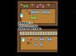 Mirena's Manor (Kazama dojo) screenshot 5
