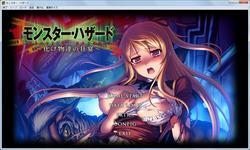 Monster Hazard (Trois) screenshot 0