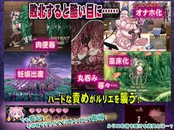 The Nekoronomicon screenshot 3