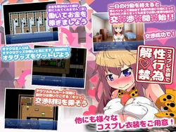 A totally my type Angel came, so I made her an otaku & began an lovey erotic life! screenshot 1