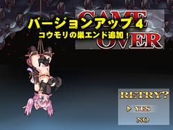 The Nekoronomicon screenshot 6
