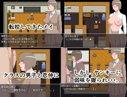 H Life With Mei the JK screenshot 0