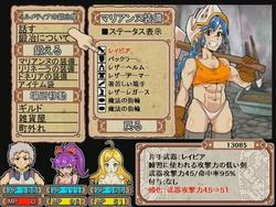Dungeon of Erotic Master (rusimarudou) screenshot 7