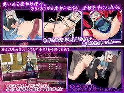 Summonmancer Falcia ~The Forbidden Art of Enwombing Monsters~ screenshot 1