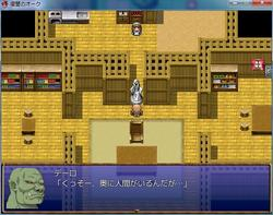 The Orc Of Vengeance (Studio Neko Kick) screenshot 4