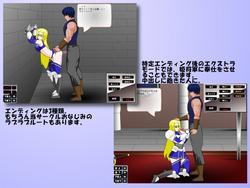 JSK flash games collection (JSK Studio) screenshot 8