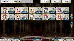 Kenseiki Alpha Ride (Eternal) screenshot 1