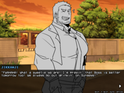 Worst Dating Sim screenshot 2