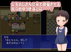 kōen oji-san no ichigogari screenshot 0