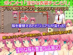Tsubomi's Naughty Garden screenshot 0