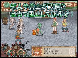 Goblin Walker screenshot 2