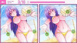 Yuzi Lims: Hentai screenshot 2