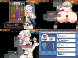 Knight of Erin screenshot 0