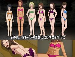 School Girl Courage Test 5 + DLC1 - Yume Momono + DLC2 - Unconscious Return screenshot 9