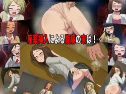 School Girl Courage Test 5 + DLC1 - Yume Momono + DLC2 - Unconscious Return screenshot 4