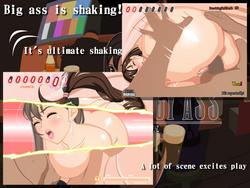 Tifa's Shaking Ass (English Edition) (School Love) screenshot 2
