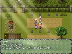 Black Fetus screenshot 1