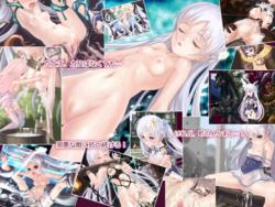 Princess Sacrifice: Adventure of Feena screenshot 1