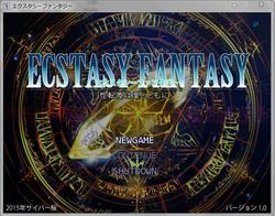 Ecstasy Fantasy screenshot 0