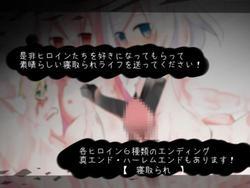 Kurono screenshot 5