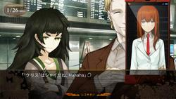 Steins;Gate 0 screenshot 6