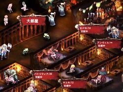 Goblin's Nest + 2 DLC screenshot 2