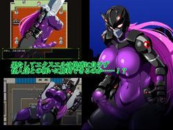 Zansenki Exwell screenshot 3