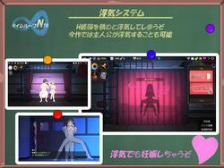 Time loop NTR screenshot 5