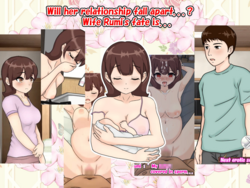 Coercion of a Devoted Wife ~A Married Woman's Womb Filled to Pregnancy screenshot 4