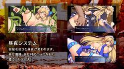 Obscurite Magie ~ Dirty Princess Knight Juliana (Instant Flow Lighter) screenshot 2