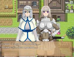 The Dead End ~The Maidens and the Cursed Labyrinth~ screenshot 2