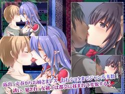 Swordswoman Iris's Erotic Exhibitionism Experience Log screenshot 1
