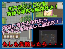 Pixel Town: Wild Times @ Akanemachi screenshot 0