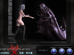 BIOSEEKER movie vol.2 screenshot 10