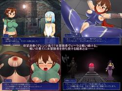 Dungeon Repeater: The Tale of Adventurer Vera screenshot 2