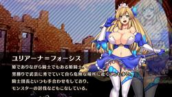 Obscurite Magie: Lust corrupted princess Yuriana screenshot 6