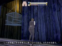 Hebiatomura screenshot 0