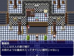 Incubus killing and reckless hero screenshot 9