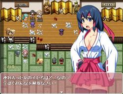 Exorcist Shrine Maiden Miharu ~The Licentious Journal of her Captive Violation~ screenshot 3