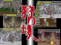 MonMusu Hunter J (SCAR) screenshot 1