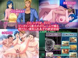 Netorare Milf Natsuko (41) -Mama's Sukebe Hentai Sex With A Young Man- (Pinpoint/Kingpin) screenshot 1