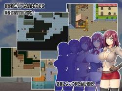 Adventurer Millia And The Tower Of Desire screenshot 0