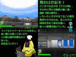 Wandering City (Acid Style) screenshot 1