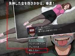 School Girl Courage Test 5 + DLC1 - Yume Momono + DLC2 - Unconscious Return screenshot 11