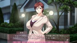 Kayoinbo ~Waga Ko no Geshuku de Onna ni Modoru Haha~ (Cattleya) screenshot 1