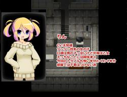 Panic Party (danbo-rumansion) screenshot 5